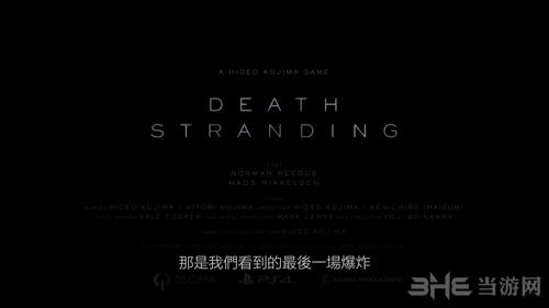 死亡搁浅游戏图片1
