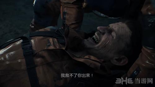 死亡搁浅游戏图片6