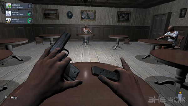 手掌模拟器截图2