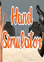 手掌模擬器