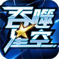 大阳城娱乐手机版登陆 1