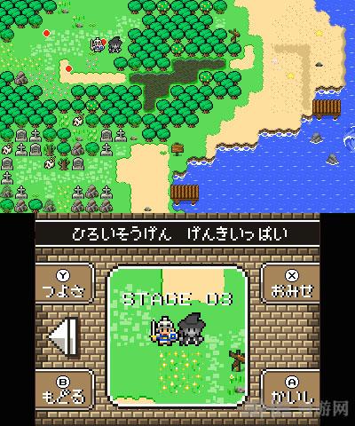 魔女和勇者3游戏画面2