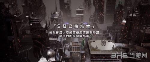 刀剑神域:夺命凶弹2