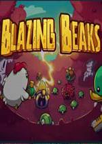 炽热的喙(Blazing Beaks)测试版v0.5.76