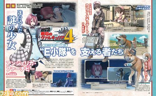 战场女武神4游戏图片2