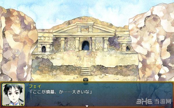 风之奇谭:太阳灵庙截图2