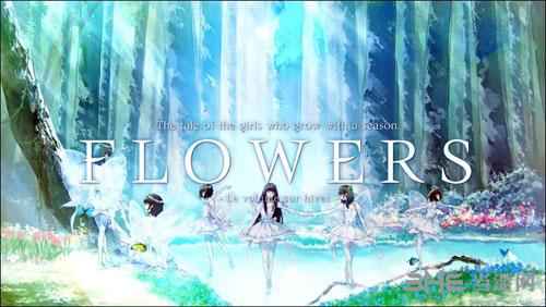 FLOWERS 冬篇
