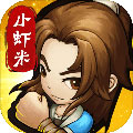 小�r米�J江湖�o限�荣�版破解版v3.0.1