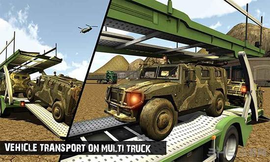越野美国陆军运输车