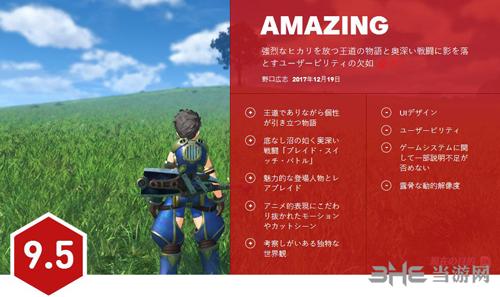 异度之刃2 IGN日本评分