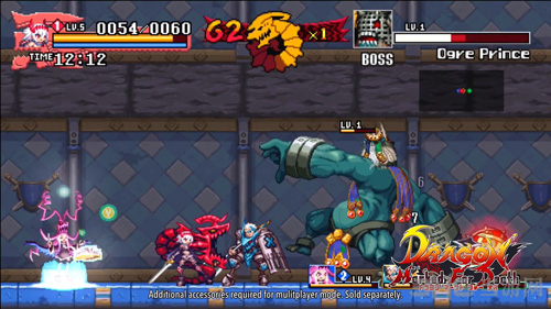 龙死亡印记游戏图片2