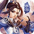 王者修仙安卓版v0.4.59