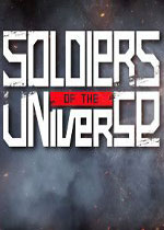 宇宙战士(Soldiers of the Universe)破解版
