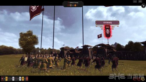 东方帝国游戏图片3