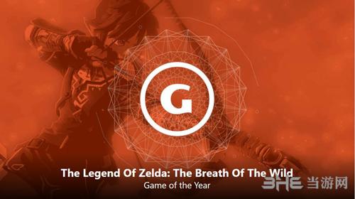 GameSpot年度游戏塞尔达传说荒野之息
