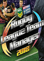 橄榄球联盟球队经理2018(Rugby League Team Manager 2018)集成DLC PC破解版