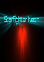 星�H�鸲纺藓��(Starfighter Neon)破解��X版