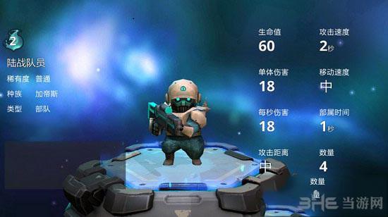 248cc永利集团官网 2