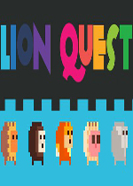 �{子的追求(Lion Quest)硬�P版v1.26