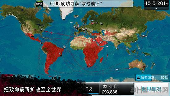 瘟疫公司中文破解版截�D2
