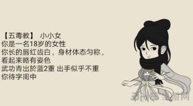 竞博电竞官方网址 3