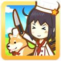 狩猎小厨安卓版v2.4.1