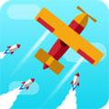 躲避导弹的飞机安卓版v1.0.6