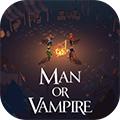 人或吸血鬼(Man or Vampire)最新安卓版V1.1.0