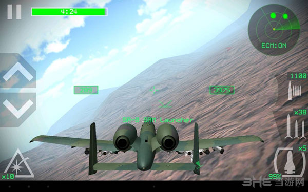 空中作战手游截图2