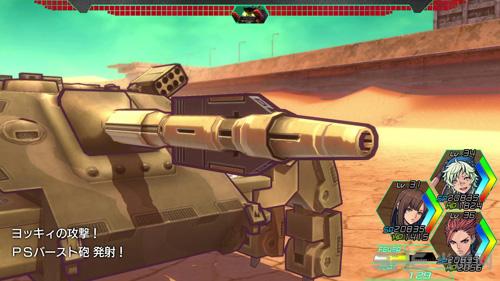 重装机兵XENO游戏截图1