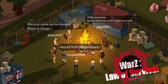 僵尸战争:生存法则破解版截图0