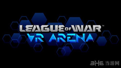 战争联盟VR竞技场游戏图片