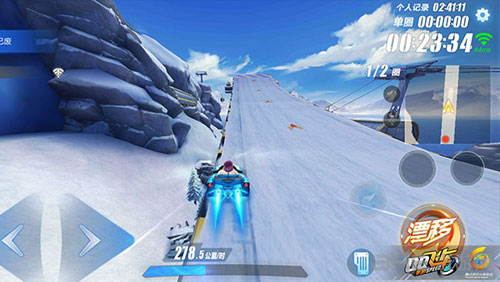 QQ飞车手游冰川滑雪场截图3