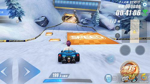 QQ飞车手游冰川滑雪场截图4