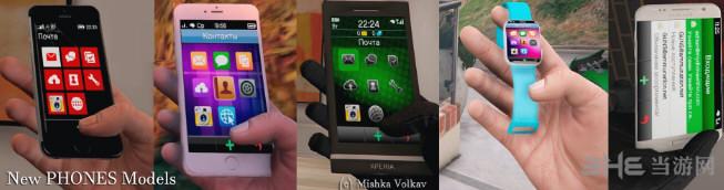 侠盗猎车手5仿现实手机MOD截图0