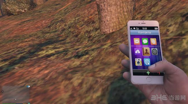 侠盗猎车手5仿现实手机MOD截图1