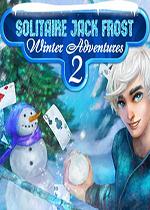 冰冻纸牌接龙:冬季冒险2(Solitaire Jack Frost Winter Adventures 2)硬盘版