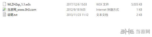 魔兽争霸3 1.24微辣战魂II凶光 v1.1特别版截图1