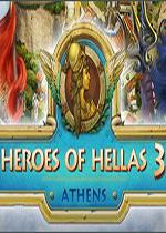 希腊英雄4:诞生传说(Heroes of Hellas 4:Birth of Legend)硬盘版