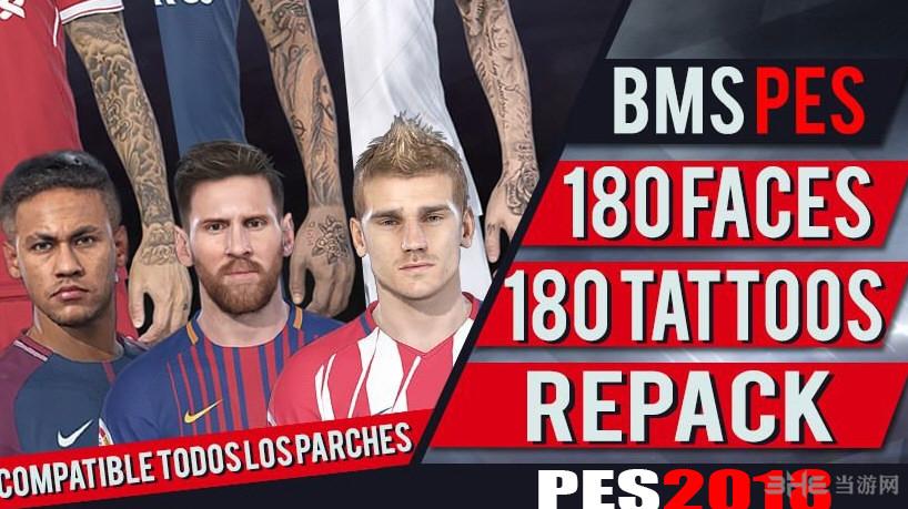 实况足球2018 180球员纹身和面部补丁整合包截图0
