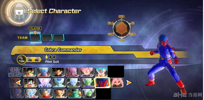 龙珠超宇宙2眼镜蛇指挥官人物MOD截图0