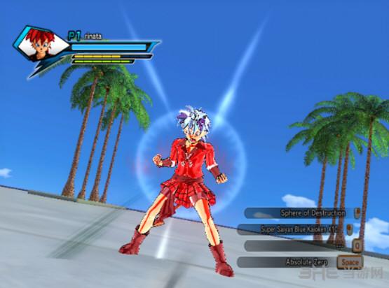 龙珠:超宇宙2v1.07自定义人物超赛蓝十倍界王拳MOD截图0