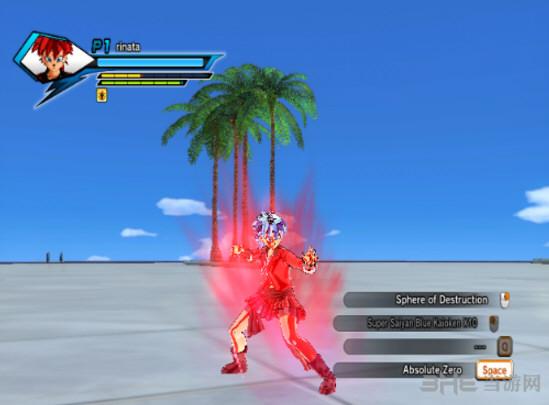 龙珠:超宇宙2v1.07自定义人物超赛蓝十倍界王拳MOD截图2
