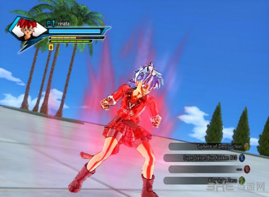 龙珠:超宇宙2v1.07自定义人物超赛蓝十倍界王拳MOD截图1