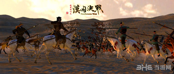戎马丹心:汉匈决战截图9