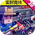 呆萌大作战安卓版V1.0