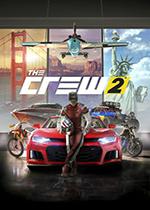 飙酷车神2(The Crew2)PC版正版分流