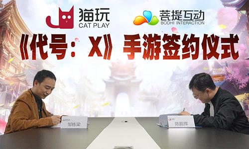 广州猫玩千万代理S级神秘产品