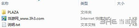 锂:病囚39号v1.3.1升级档单独免DVD补丁截图1