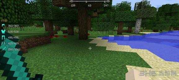 我的世界1.9.4 RPG界面MOD截图1